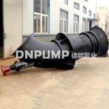 500ZLB立式轴流泵价格
