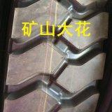 全钢载重1200R20 工程专用轮胎厂家直销