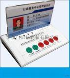 厦门评价器 服务评价系统总代理
