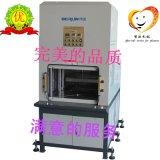 i深圳博菱提供弧度保护膜成型机,热压成型机
