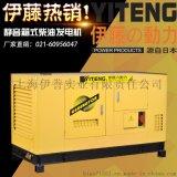 自投自启动柴油发电机30kw 伊藤动力YT2-40KVA-ATS 全自动