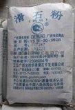 化工原料 14807-96-6滑石粉