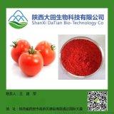 直销 番茄红素 10% 番茄提取物 抗氧化抗辐射抗衰老