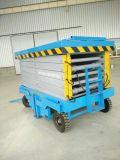 成都南广机械 专业技术自产移动式液压高空作业平台