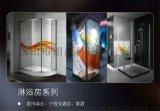 地砖墙砖玻璃 工程建筑幕墙钢化玻璃 家装厨卫钢化喷墨玻璃