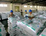 液体钾肥甲酸钾生产厂家