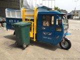 常通电动三轮车  挂桶翻斗垃圾车
