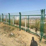 铁路围栏网/齐齐哈尔铁路围栏网/围栏网现货