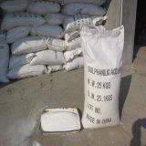 氨基磺酸山东厂家直接代理销售价格,现货供应
