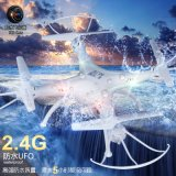LIDIRC L15防水四轴飞行器 2.4G遥控飞机 带无头模式 一键返航 360°翻滚 高低速档 儿童玩具礼品 可升级实时图传航拍无人机