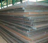 临氢12舞钢Cr2Mo1R,临氢2.25Cr1Mo0.25V,压力容器板