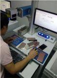 深圳外貿產品鐳射鐳射打標機