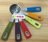 广东304创意不锈钢硅胶手柄量勺工厂直销