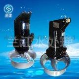 MA型氧化沟潜水搅拌机安装示意图