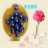 山东康达钢球厂家现货供应0.5mm不锈钢球,不锈钢珠 ,不锈滚珠