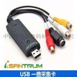 EasyCAP USB视频采集卡 监控视频采集卡 一路采集卡 007芯片