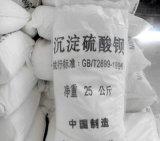 批发厂价超细沉淀硫酸钡 涂料硫酸钡 X医防护 325、1250目硫酸钡
