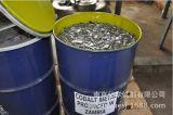 钴片(金属钴) 赞比亚 250kg/桶