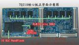 ARM开发板最强A8高配S5PV210系列下流畅android必备款TQ210Core_B核心板