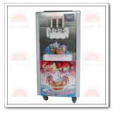 多彩冰淇淋机