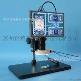 深圳XDC-10A-850HD型一体式CCD电子显微镜 电子放大镜 HDMI高清高速