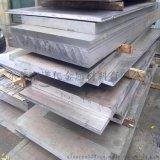供应高强度Q345钢板 Q345低合金钢板 可切割