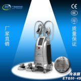 ETG50-4S冷冻减肥仪器