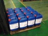 MICROPEL5 PPG塑料用防黴劑 塑料助劑 進口防黴劑  防黴殺菌劑廠家