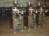 厂家直销葡萄干包装机 颗粒包装机 开合门全自动包装机械