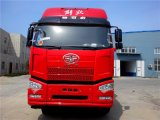 9.6米解放J6P,350馬力冷藏車冷凍車,冷鏈運輸車,食品冷藏車