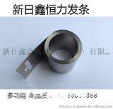 新日鑫定制弹簧 交期准确 品质优异专业恒力发条生产技术弹簧