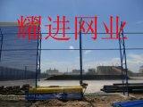 耀进丝网制造防风抑尘网供应山西峰峰煤矿环保防护设施