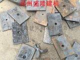 郑州搅拌机配件衬板叶片搅拌臂轴端现货供应
