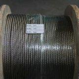 不锈钢丝绳,钢质纯净,价格实惠,质量保证