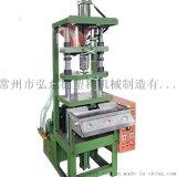 HYD-2S立式两柱油压塑料射骨机