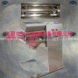 YK系列摇摆式造粒机 保健品不锈钢制粒机 调味品制粒机 冲剂制粒机