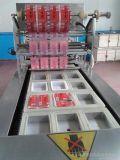 [选包装机品牌,认准诸城贝尔]供应LZ420型2017热销盒式气调包装机,自动液体包装机,茶叶礼品盒包装机---十六年品质保障,1年包退包换,终身维护