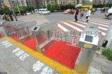 交通红绿灯智能过街系统