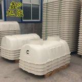 玻璃钢化粪池生产厂家河北1立方米玻璃钢模压化粪池