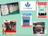 广西北海车用尿素厂家 嘉蓝素车用尿素厂家直销批发