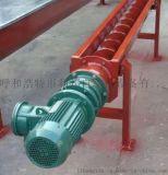厂家直销螺旋输送机 不锈钢螺旋叶片 螺旋绞龙
