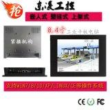8寸8.4寸嵌入式工业平板电脑数控机控制中柜