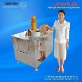 专业生产东革阿里切片机/大型中药材切片机