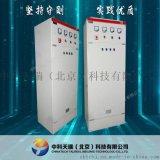 北京中科天瑞自动化成套厂家 室外防雨配电柜 电表箱