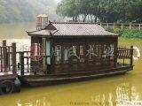 北京延安木船厂家供应客房船水上宾馆