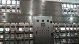 广东新九洲纯净水生产线,矿泉水生产线