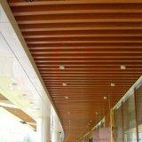 U形铝方通吊顶厂家,转印木纹铝方通天花吊顶
