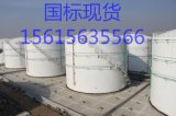 石油醚生产厂家 山东石油醚厂家直供 60-90 90-120