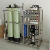 纯水设备 反渗透 矿泉水设备 桶装水 小型生产纯水水处理设备厂家
