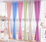 高檔窗簾窗飾-東恆世嘉裝飾